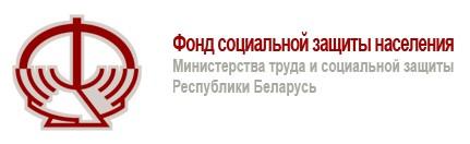 Бухгалтерские услуги сдать декларацию, отчет