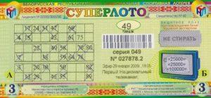 Налог на доходы от лотерейной деятельности