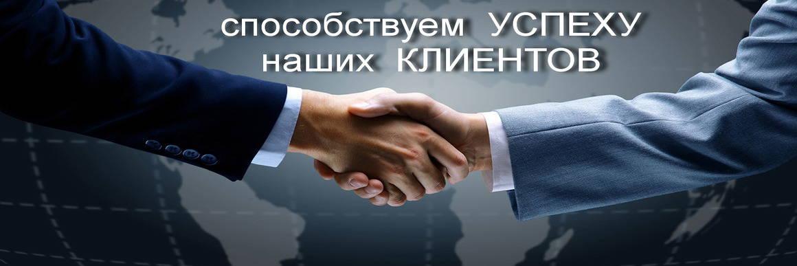 Бухгалтерские услуги от БИЗНЕС АУТСОРСИНГ