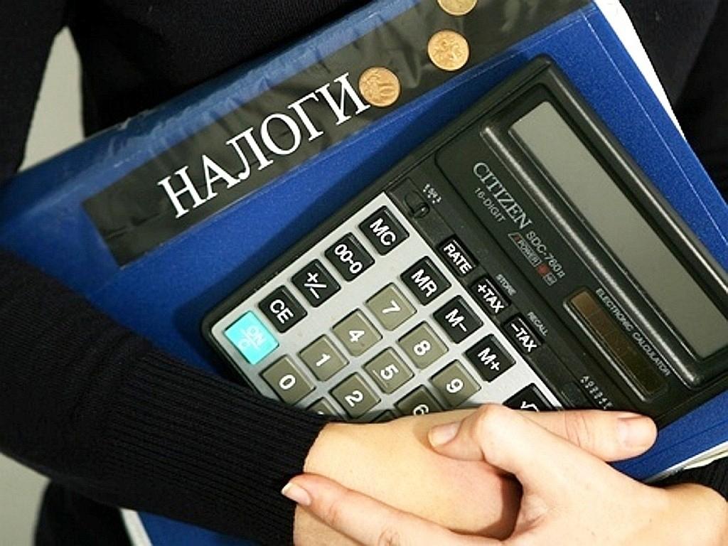 Единый налог