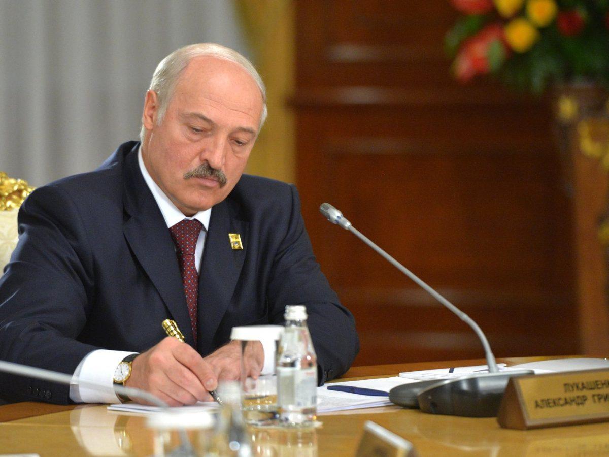 Президент РБ Указ 143 от 24.04.2020